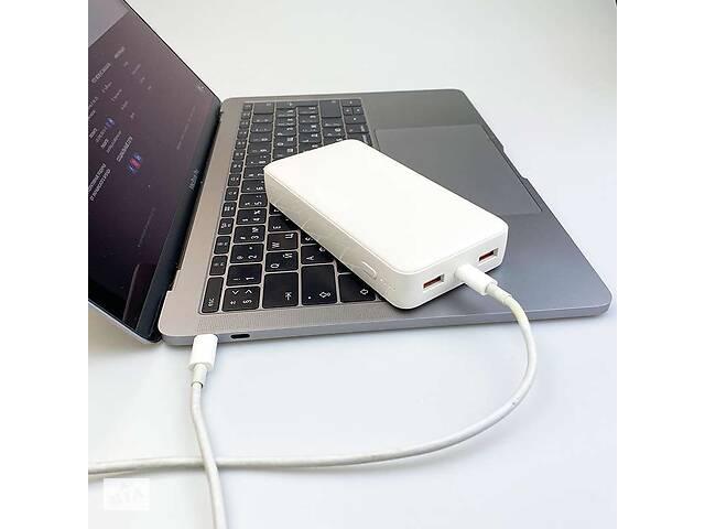 Повербанк 20000 мАч для ноутбука и телефона белый SKL22-291911- объявление о продаже  в Харькове