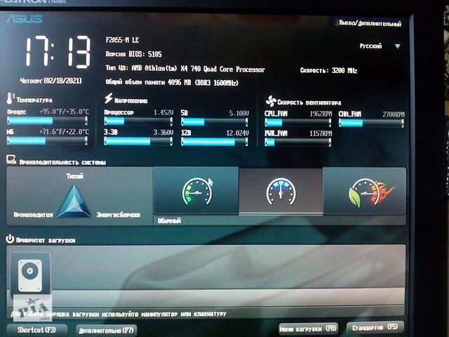 купить бу Персональний компьютор ASUS F2A55-M LE; AMD Athlon(tm) X4 740 Quad Core Processor 3200 MHz / RAM 4 ГБ в Львове