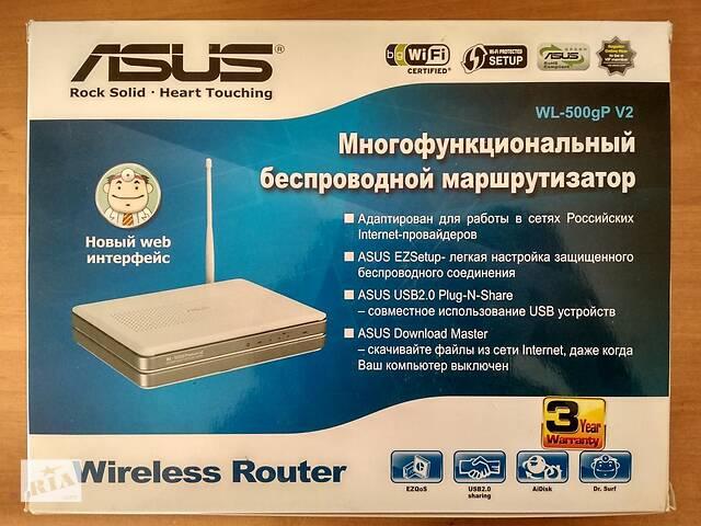 купить бу Роутер Asus WL-500gP в Киеве