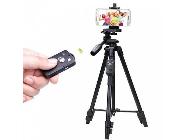 Штатив + пульт ДУ для камеры и телефона TRIPOD 3388- объявление о продаже  в Одессе