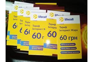 Стартовые пакеты Lifecell «Интернет Жара» 20 Гб+500 минут