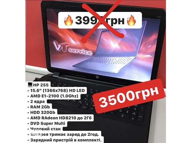 бу Сучасний ноутбук HP для роботи та навчання 2Gb Ram 320 HDD 2години в Калуше