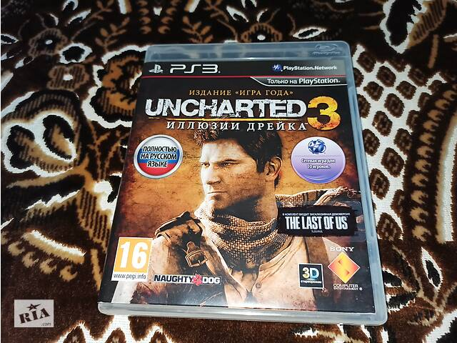 купить бу Uncharted 3 ps3 в Киеве