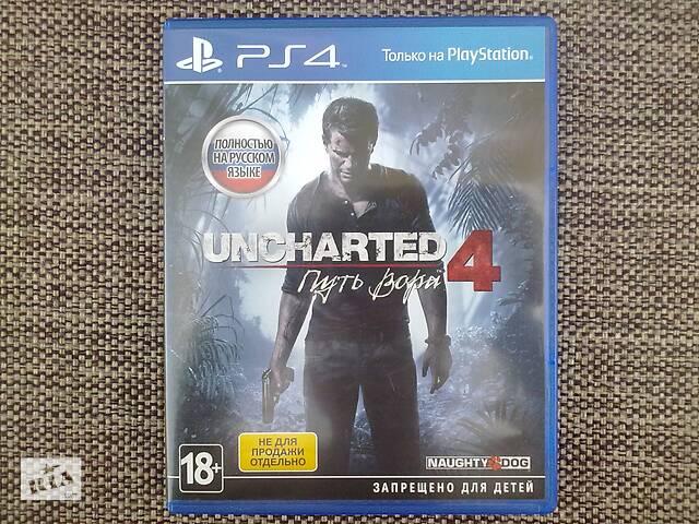 Uncharted - 4 Путь вора. Sony PS 4.- объявление о продаже  в Сумах