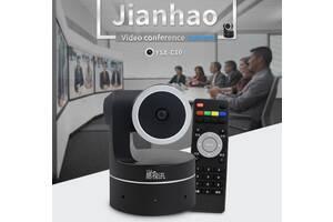 Управляемая камера  Jianhao PTZ YSX-C10, 01 Lux, Sony matrix, 1080p, поворот 330 ° и вертикалью 60 °, ДУ