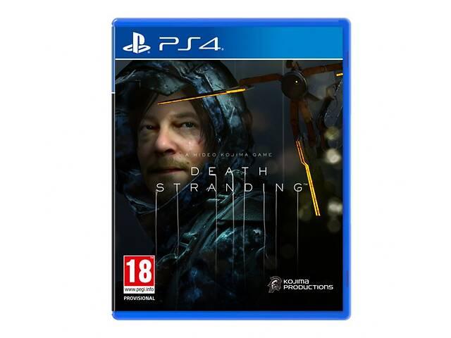 продам Игра для PS4 Death Stranding PS4 бу в Харькове