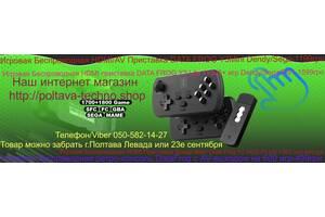 Ігрова Бездротова HDMI приставка DATA FROG Y3 Lite 10000 + 1300 ігор російською мовою