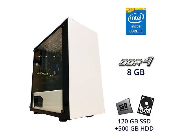 бу Ігровий ПК Nexus M White Tower/Intel Core i3-10100F (4 (8) ядра по 3.6 - 4.3 GHz)/8 GB DDR4/120 GB SSD + 500 GB HD. .. в Києві