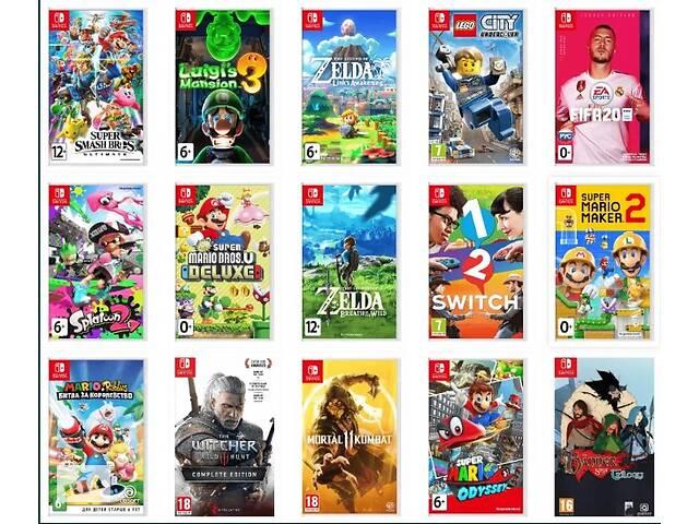 Игры для Nintendo Switch- объявление о продаже  в Харькове
