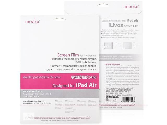продам Защитная пленка Mooke Screen Guard для iPad Air 2/Pro 9.7 Clear бу в Киеве