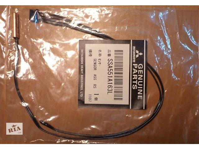 продам Датчик температурный SSA551A163L Mitsubishi Heavy Industries бу в Киеве