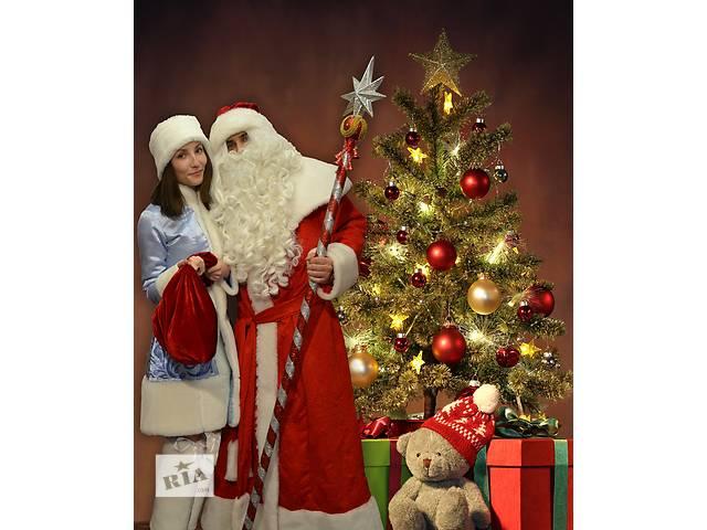 продам Дед Мороз и Снегурочка на детский утренник бу в Херсоне