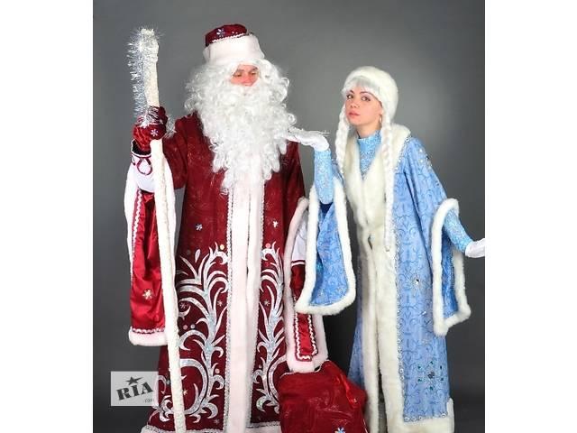 бу Дед Мороз и Снегурочка в офис и на различные мероприятия в Днепре (Днепропетровск)