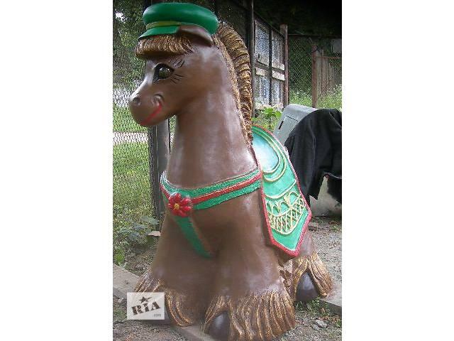 продам Предметы интерьера Ландшафтный дизайн фигура лошадки бу  в Украине