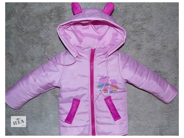 купить бу Деми курточка пеппа в Львове