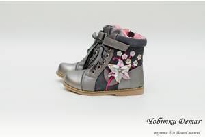 Новые Детская ортопедическая обувь Шалунишка
