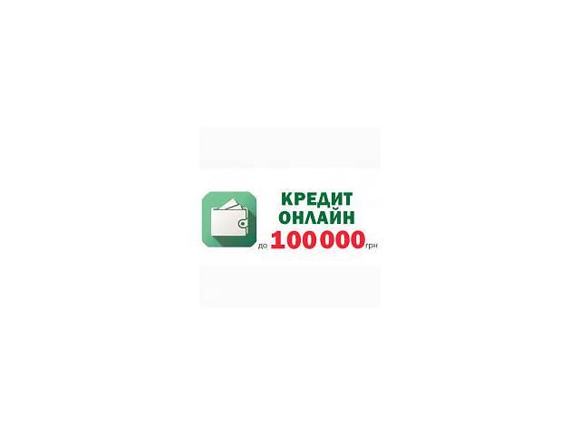 продам Деньги на карту за час  бу  в Украине