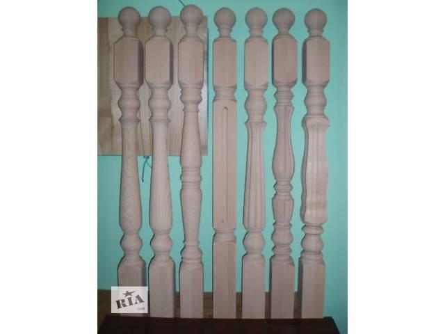 Деревянные опорные Столбы для лестницы из Дуба, Бука, Ясеня.- объявление о продаже  в Запорожье
