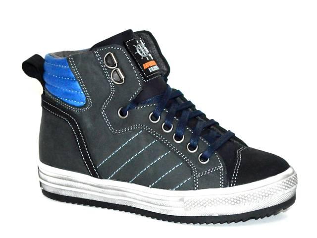 продам Детская обувь известного бренда CasWorld бу в Харькове