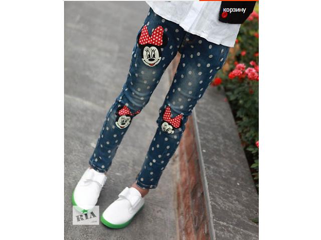 Дитячі джинси Міккі - Дитячий одяг в Україні на RIA.com 0c9763802c7a7