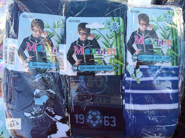 Детские колготки оптом 92-152- объявление о продаже  в Одессе