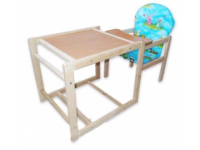 продам Детские стулья Стульчики для кормления Новый Киев бу в Киеве