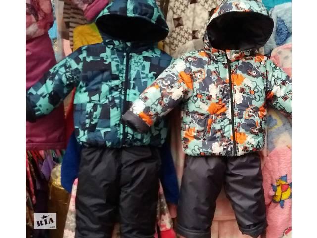 Дитячі зимові комбінезони-трійка Саша і Маша 1-2-3 року - Дитячий ... 908578c022e20