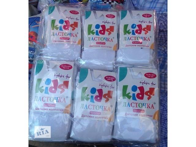купить бу Детские носки / Детские колготы новый оп в Одессе