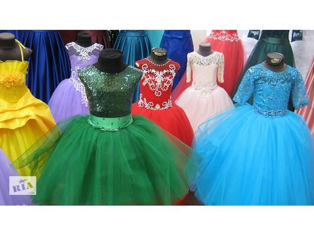 3a303ae28ced7a бу Дитячі сукні Дитячі бальні сукні новий Для дівчаток Довге плаття, плаття  на випускний,