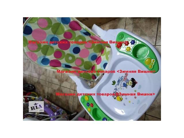продам Детские Стульчики для кормления BAMBI М 0404 бу в Днепре (Днепропетровск)