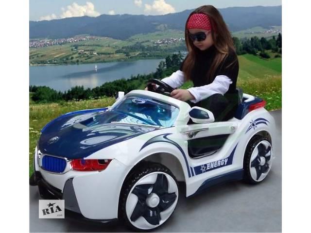 Детский электромобиль BMW i8 Vision 718- объявление о продаже  в Днепре (Днепропетровск)