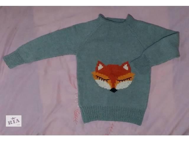 Детский свитер для девочек и мальчиков- объявление о продаже  в Запорожье