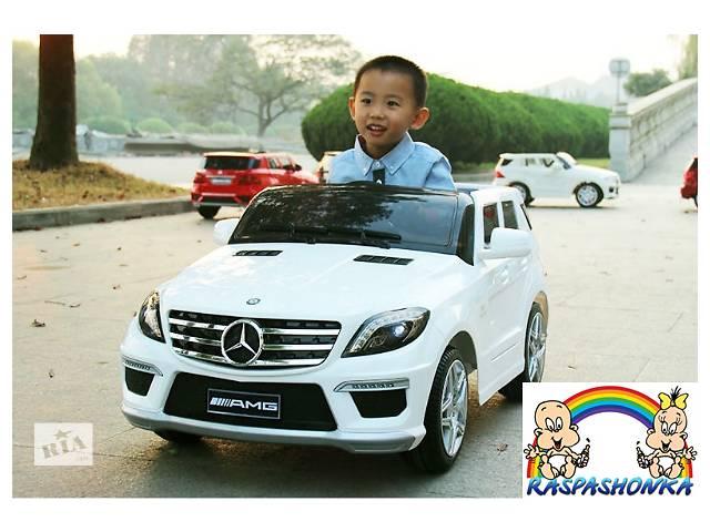Купить Мечту Легко! Детский Электромобиль Джип Mercedes AMG ML 63- объявление о продаже  в Киеве
