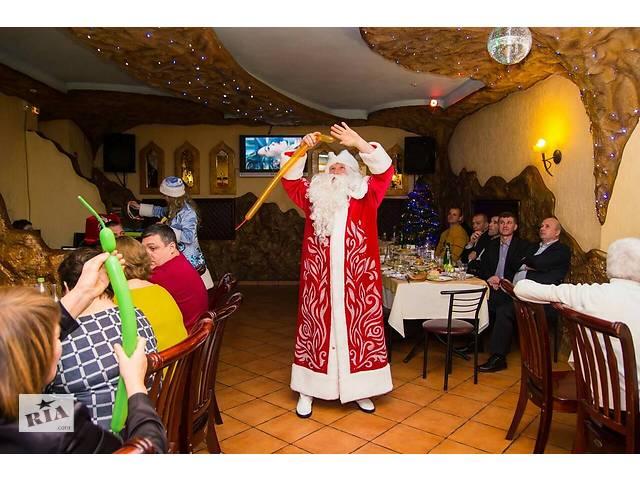 купить бу Дед Мороз и Снегурочка на корпоратив в Виннице в Виннице