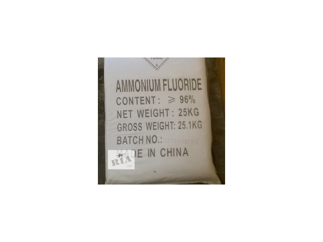 бу Для сатина Ammonium fluoride 96 % в Харькове