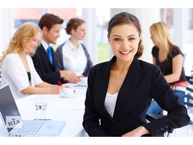 Требуются сотрудники в офис- объявление о продаже  в Днепре (Днепропетровск)