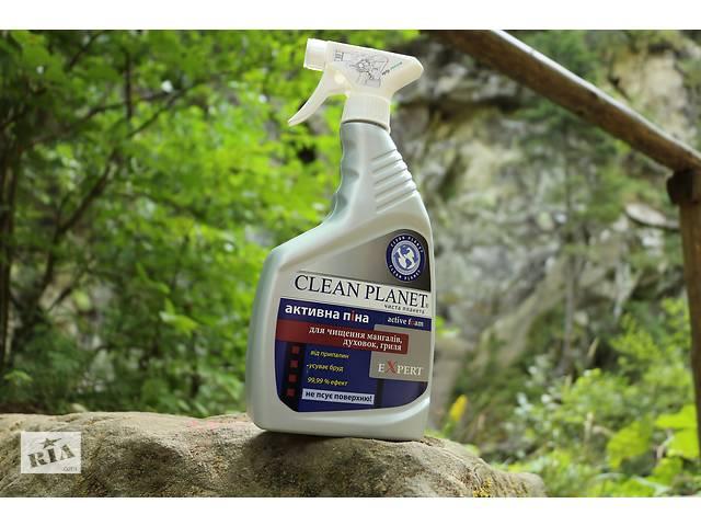 Гипоаллергенная бытовая химия TM Clean Planet. Формируем дилерскую сеть.- объявление о продаже  в Львове