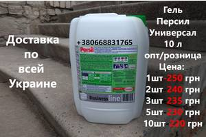 Засоби для прання Henkel