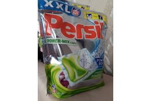 Кульки для прання Persil