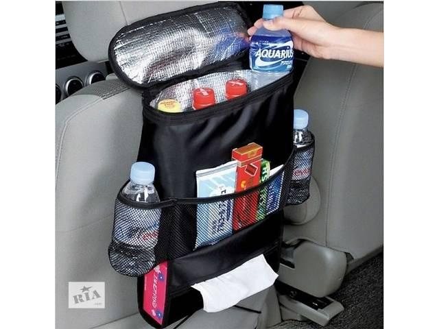 Дорожная сумка в авто- объявление о продаже  в Киеве