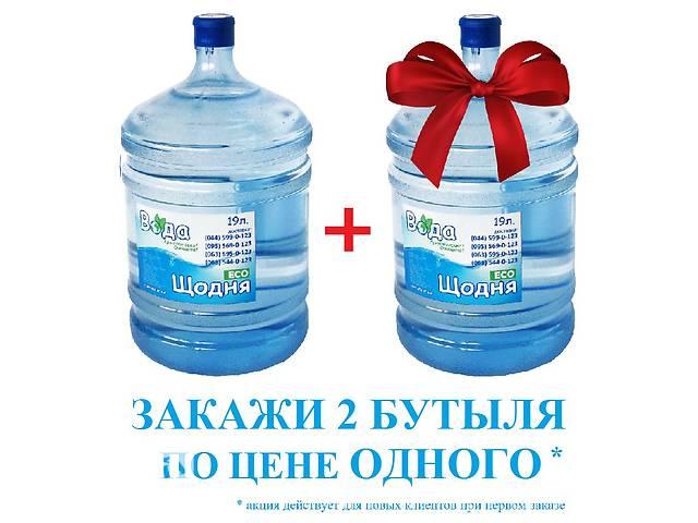 купить бу Доставка артезианской питьевой воды Еко Вода Щодня в Киеве