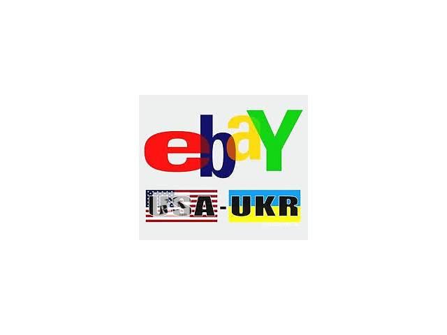 5d7e9ed9baf продам Доставка і купівля товарів із Сша