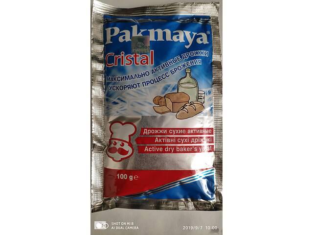 Дрожжи Pakmaya Cristal/Пакмайа Кристалл 100г- объявление о продаже  в Хмельницком