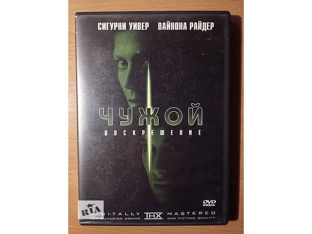 DVD диск: Чужой 4 Воскрешение- объявление о продаже  в Киеве