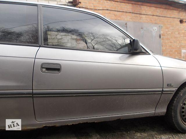 бу Дверь правая, передняя  Opel Astra F 92-97 г. 3-х дв. хетчбек в Днепре (Днепропетровск)