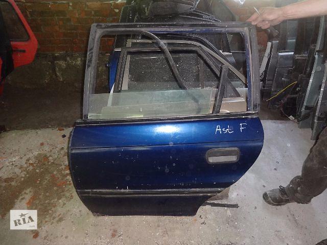 купить бу дверь задняя правая/левая для универсала Opel Astra F, 1995 в Львове