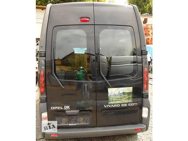 Дверь задняя высокая база на Парус, двері задні Рено Трафик Renault Trafic, Опель Виваро Opel Vivaro- объявление о продаже  в Ровно