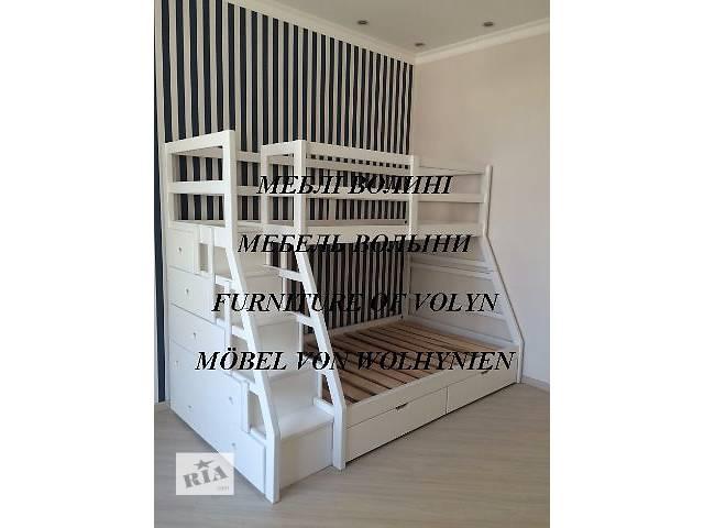 Двоярусне ліжко Домінікана- объявление о продаже  в Киеве