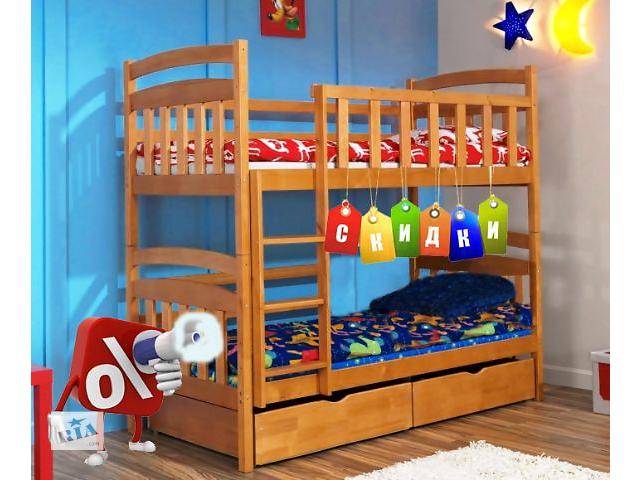 продам двухъярусная кровать Карина люкс по самой низкой цене! бу в Киеве