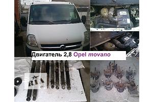 Двигатели Opel Movano груз.